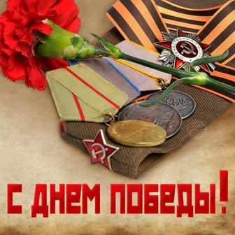 Миров Евгений Карлович