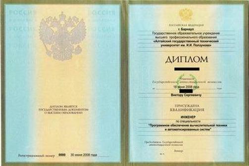 Юрий Николаевич Батурин