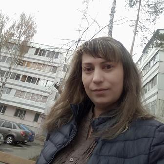 Камалова Инга Михайловна