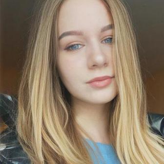 Штрез Валерия Ивановна