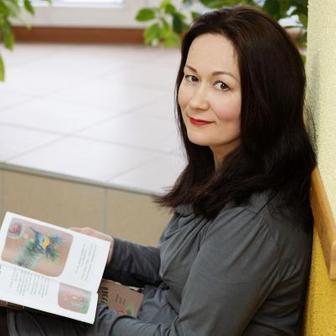 Бойко Ирина Анатольевна