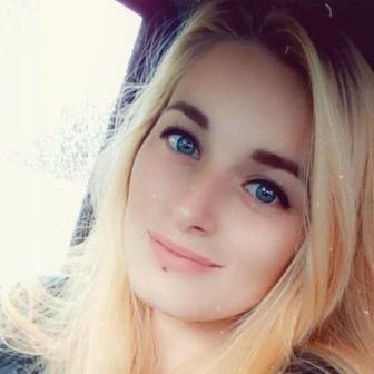 Калинина Алёна Сергеевна