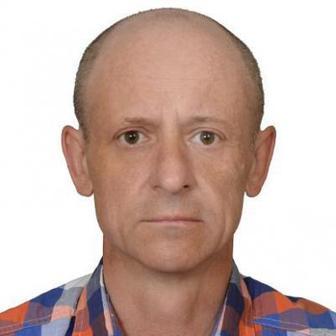 Чесноков Герман Иванович
