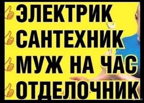 Михаил Максимович Усов