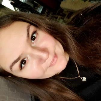 Харук Валерия Николаевна