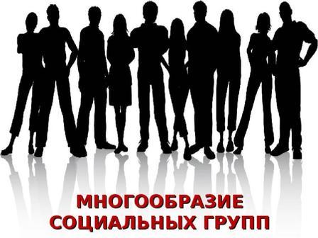 Иванов антон сергеев