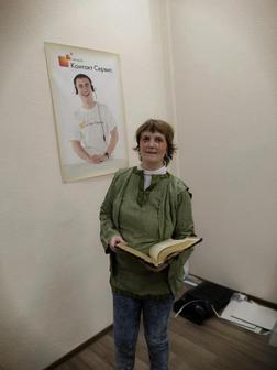 Татьяна Владимировна Гусева