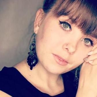 Сулацкова Алёна Анатольевна