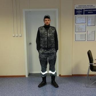Данченко Евгений Михайлович
