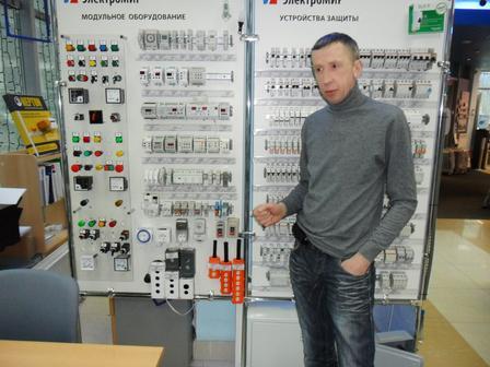 Ваганов Сергей