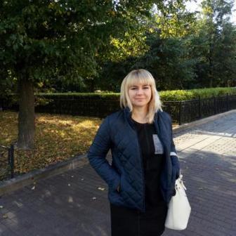 Недовесова Наталья Евгеньевна