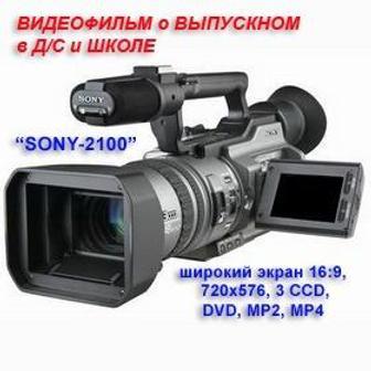 Михайлов Борис