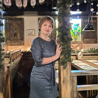 Афанасьева Светлана Валерьевна