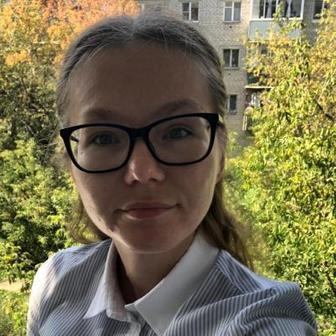 Злыгостева Наталья Вячеславовна