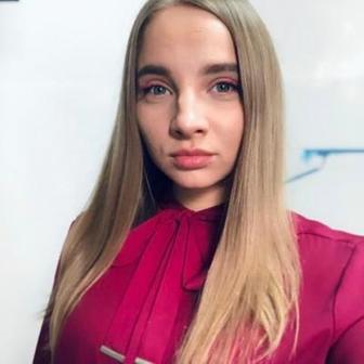 Клыкова Татьяна Николаевна