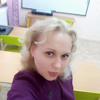 Никулина Наталья Сергеевна