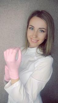 Светлана Славамировна Христофорова