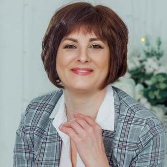 Гладкова Светлана Борисовна