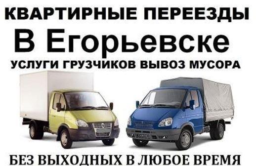 Селиверстов Максим Михайлович
