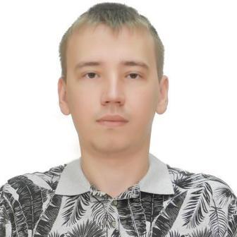 Вишняков Сергей Андреевич