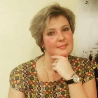 Подлесных Ольга Владимировна