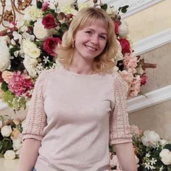 Белова Ольга Павловна