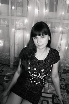 Львова Александра Владимировна