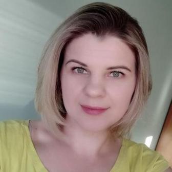 зябченко нина Юрьевна