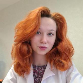 Кулимзина Дарья Сергеевна