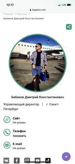 Кочкой Дмитрий Васильевич