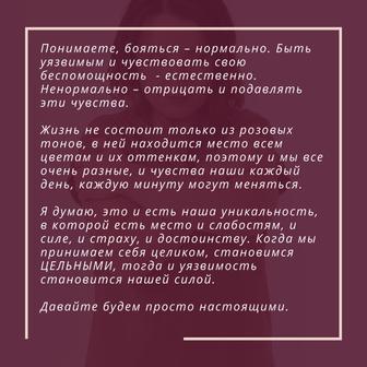Tevosko Karen Gamleti