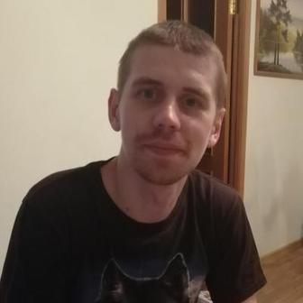 Митягин Андрей Николаевич