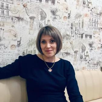 Токмачева Елена Александровна