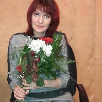 Мусиенко Оксана Геннадьевна