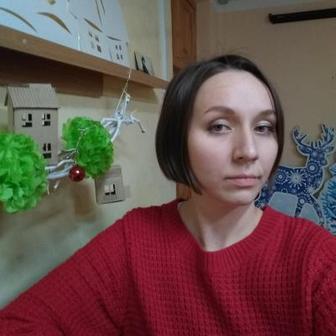 Яжейкина Ольга Александровна