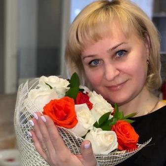 Клюева Наталья Олеговна