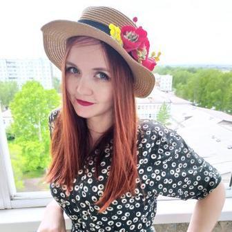 Каленова Дарья Германовна