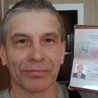 Пермяков Александр Владимирович