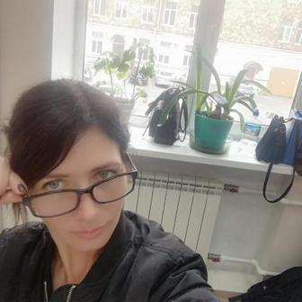 Шандова Наталья Николаевна