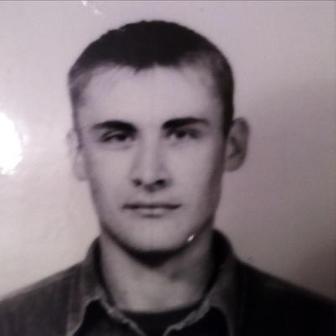 Рябых Алексей Николаевич