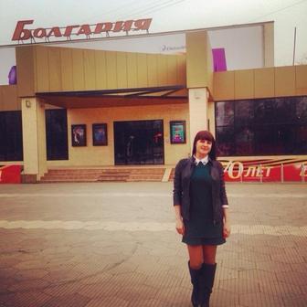 Караваева Светлана Александровна
