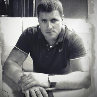 Наседкин Денис Васильевич