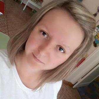 Одинцова Дарья Владимировна