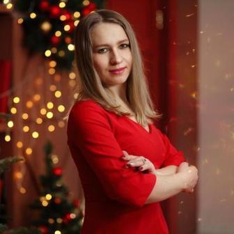 Додонова Вера Валерьевна
