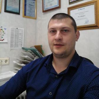 Данилов Евгений Евгеньевич