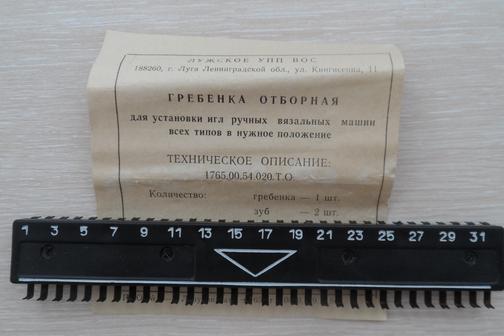 сагадеев андрей асылгареевич