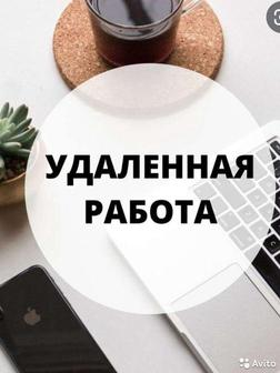Екатерина Бер