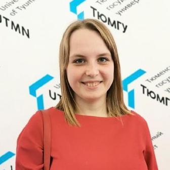 Ананьева Светлана Сергеевна