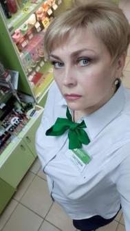 Гарцева Светлана Тагировна