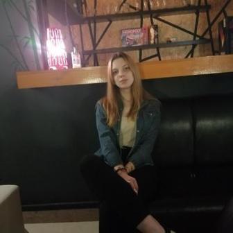 Бобровская Кристина Руслановна